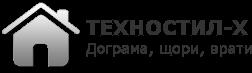 ТЕХНОСТИЛ-Х